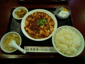 マーボー豆腐セット@730円