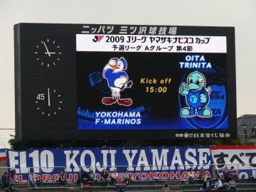 [ナビスコ]横浜F・マリノス−大分トリニータ