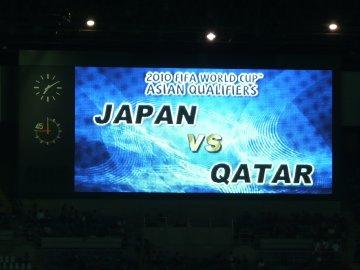 JAPAN vs QATAR