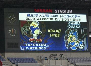 横浜FM-G大阪