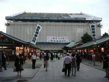 浅草寺・本堂