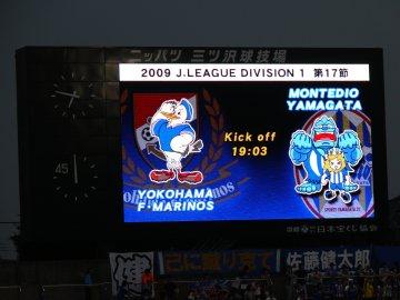横浜F・マリノス−モンテディオ山形