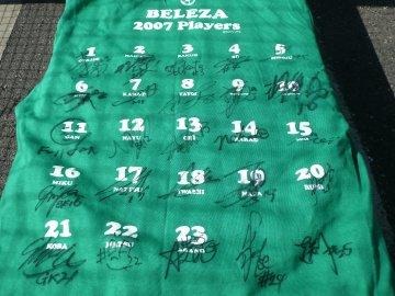 I love BELEZA Tシャツ