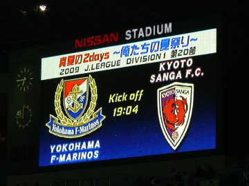[J1]横浜F・マリノス−京都サンガF.C.@日産ス