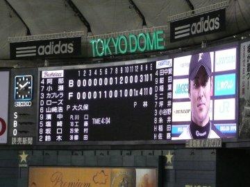 田中賢介@ヒーローインタビュー
