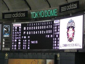 日本ハム 8-4 オリックス