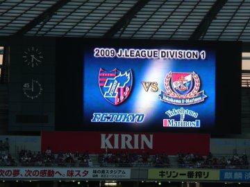 FC東京−横浜F・マリノス@味スタ