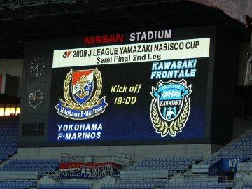 [ナビスコ準決勝]横浜F・マリノス−川崎フロンターレ@日産スタジアム