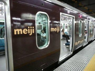 山手線命名100周年記念列車@上野駅