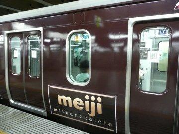 山手線命名100周年復刻調ラッピング電車@上野駅