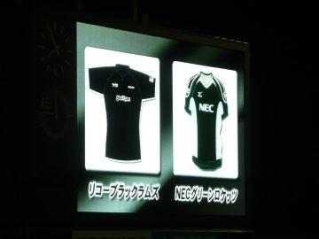 [ラグビートップリーグ]リコー−NEC@秩父宮