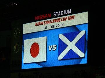 日本代表−スコットランド代表@日産スタジアム