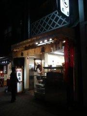 高級鯛焼本舗 人形町柳屋