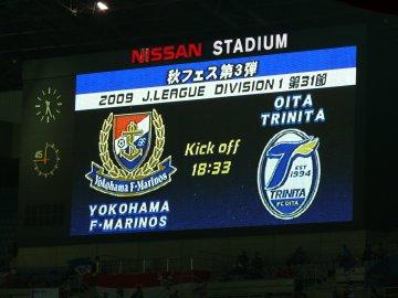 [J1]横浜F・マリノス−大分トリニータ@日産スタジアム