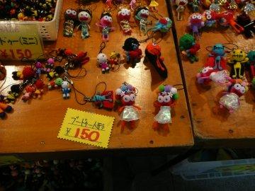 にんぎょうちょうの人形市