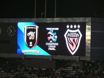 AFCチャンピオンズリーグ2009決勝@国立