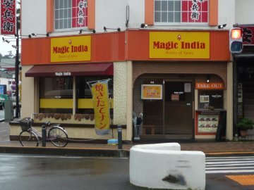 マジック・インディア