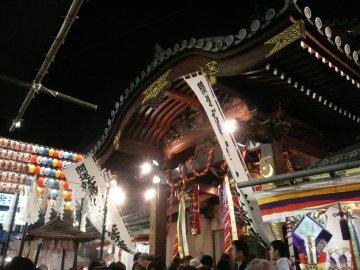 長国寺(とりのてら)