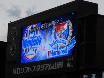 [J1]モンテディオ山形−横浜F・マリノス@NDソフトスタジアム