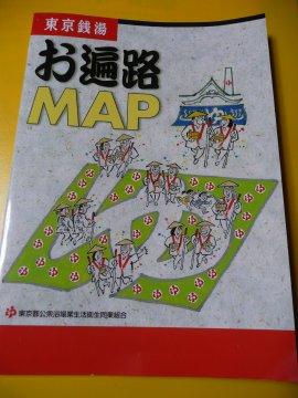 東京銭湯お遍路MAP