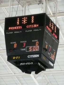 PRINCESS 8-0 CITIZEN