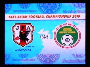 日本代表−中国代表