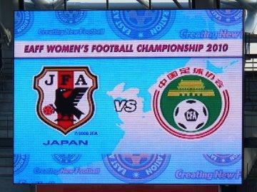 なでしこジャパン−中国女子代表