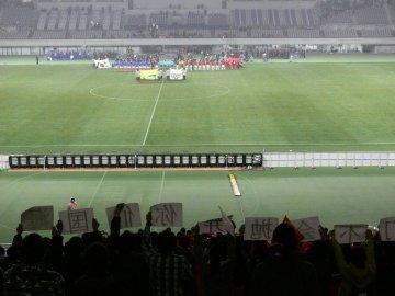 [東アジアサッカー選手権]中国代表−韓国代表@味スタ