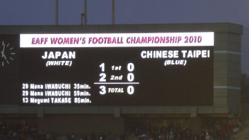 [東アジア女子サッカー選手権]なでしこジャパン−チャイニーズ・タイペイ女子代表@国立