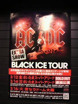 AC/DC来日公演ポスター