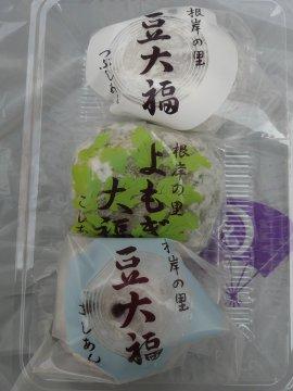 大福@189円