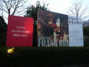 フランク・ブラングィン展