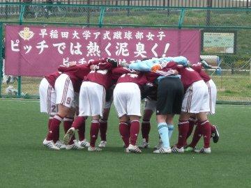 チアフル日野FC−早稲田大学@浅川スポーツ広場