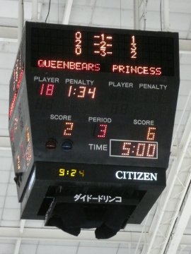 QUEENBEARS 2-6 SEIBU PRINCESS RABBITS