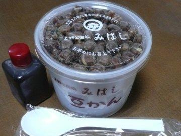 上野公園前みはし お土産豆かん