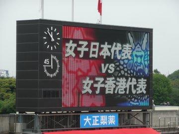 [ラグビー]女子日本代表−女子香港代表@秩父宮