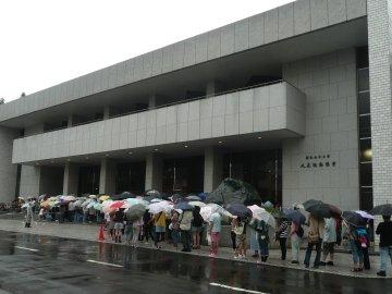 パフィー@昭和女子大学人見記念講堂