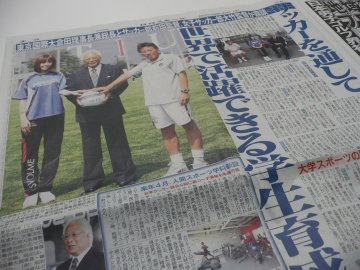 大竹七未(大竹奈美)@日刊スポーツ特集記事