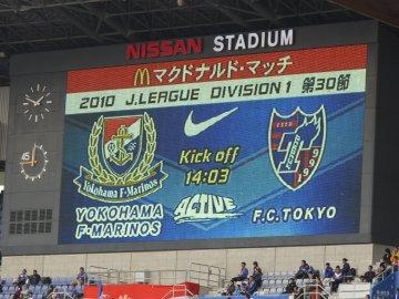 [J1]横浜F・マリノス−FC東京