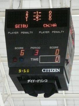 SEIBU 6-0 CHINA