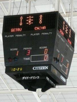SEIBU 1-0 CHINA