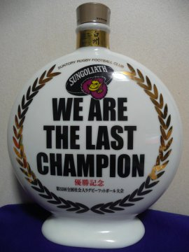 WE ARE THE LAST CHAMPION.