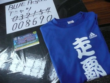 BLUE Project Tシャツ