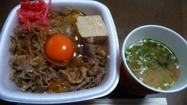 牛鍋丼弁当+みそ汁