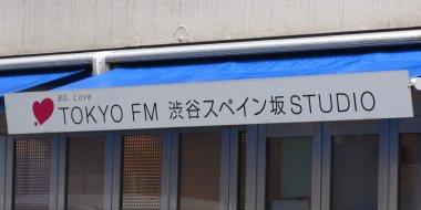 TOKYO FM 渋谷スペイン坂STUDIO