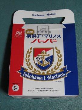 横浜F・マリノスハーバー