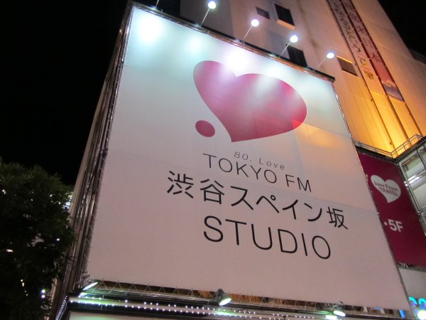 TOKYO FM渋谷スペイン坂STUDIO