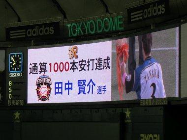 祝 通算1000本安打達成 田中賢介選手