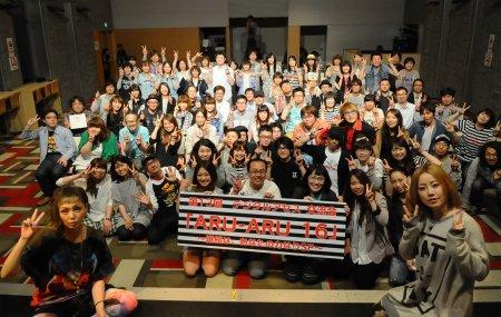 第13回 デジタルアセス交流会「ARU-ARU 16」観覧イベント