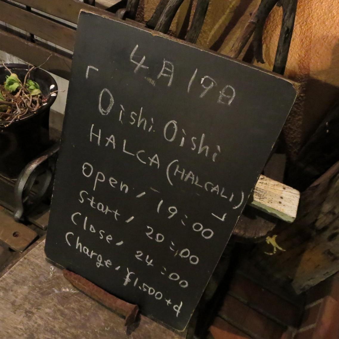 OishiiOishii HALCA lete
